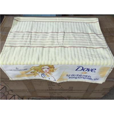 Khăn Tắm DOVE Màu Vàng Lý Qúi Khánh - Kt: (100 x 50) cm
