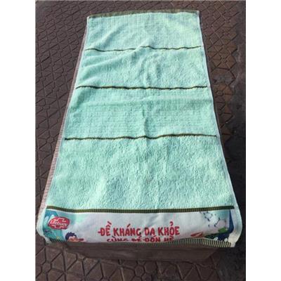 Khăn Tắm Lifebuoy Xanh Có Sọc - Kt: (75 x 35) cm