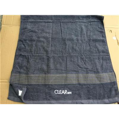 Khăn Tắm LỚN Clear Men Màu XÁM TRO - Kt: (60 x 120) cm