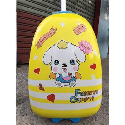 Vali Kéo Nhựa SAKOS Hình Trứng Cho Trẻ Em - Kt: (45 x 30 x 23) cm