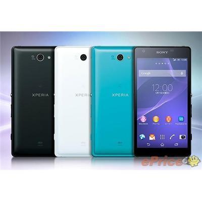 Sony Xperia™ ZL2 SOL25
