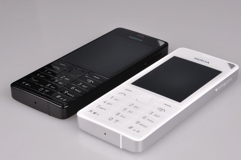 Ban Nokia 515 2 SIM Moi