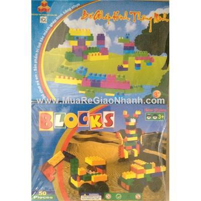 Lego xếp hình thông minh 75pcs
