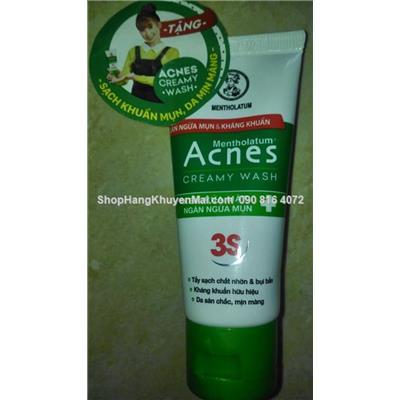 Tuýp kem rửa mặt ngăn ngừa mụn và kháng khuẩn Acnes Rohto 3S 25