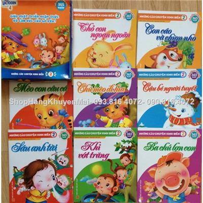 No.2 Bộ 8 cuốn sách thú vị cho bé khám phá và học hỏi