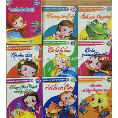 No.3 Bộ 8 cuốn sách thú vị cho bé khám phá và học hỏi