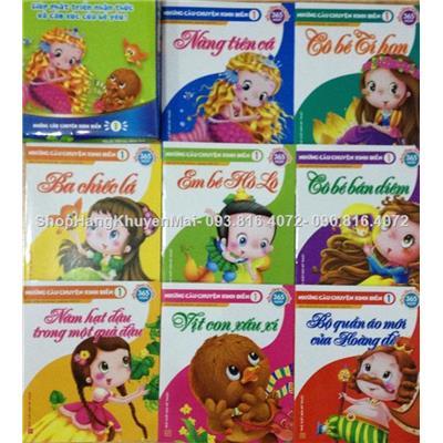 No.1 Bộ 8 cuốn sách thú vị cho bé khám phá và học hỏi