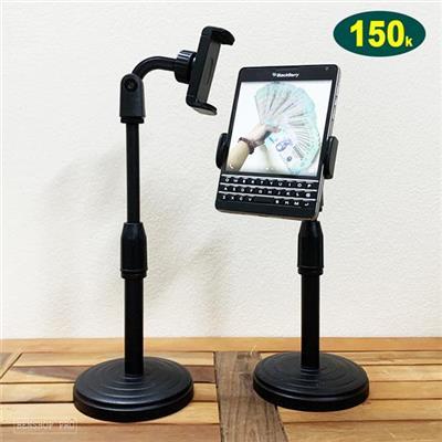 Chân đế để bàn cho micro, điện thoại Microphone Stands  Chan de de ban cho micro, dien thoai Microphone Stands