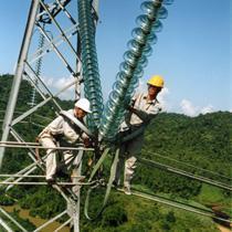 EVN sẽ tăng giá điện